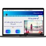 سایت مهاجرتی ویزاتیک